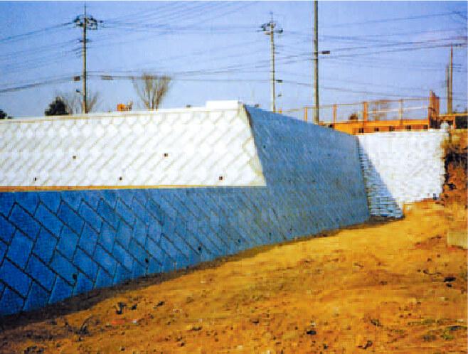 【造成】2ブロック擁壁工事