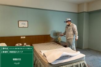 ホテルフロラシオン那須 様