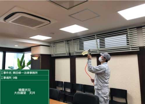 黒田修一法律事務所