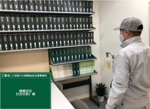 小笠原六川国際総合法律事務所